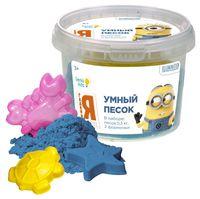 """Набор для лепки из песка """"Умный песок голубой. Гадкий Я"""" (0,5 кг)"""