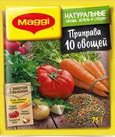 "Приправа ""Maggi. 10 овощей"" (75 г)"