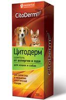 """Шампунь для кошек и собак """"От аллергии и зуда"""" (200 мл)"""