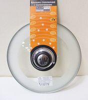 Крышка стеклянная с пароотводом (26 см; арт. 4G-007SB)
