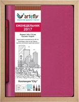"""Набор подарочный """"City"""" (14,8х21 см; розовый)"""