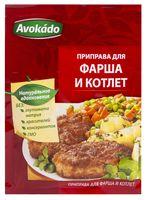 """Приправа для фарша и котлет """"Avokado"""" (25 г)"""