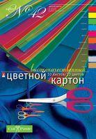 """Картон цветной """"Набор №42"""" (А4; 10 листов; 10 цветов)"""