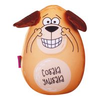 "Игрушка-антистресс ""Собака-улыбака"" (30 см; оранжевый)"