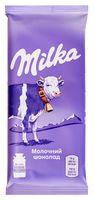 """Шоколад молочный """"Milka"""" (90 г)"""