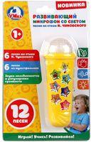 """Музыкальная игрушка """"Микрофон"""" (со световыми эффектами; арт. HT770D)"""
