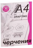Папка для черчения (А4; 10 листов; вертикальная рамка)