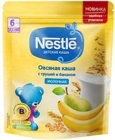 """Детская каша Nestle """"Молочная овсяная с грушей и бананом"""" (220 г)"""