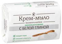 """Мыло косметическое """"С белой глиной"""" (90 г)"""