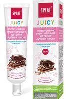 """Зубная паста детская """"Juicy. Шоколад"""" (35 мл)"""