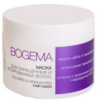 """Маска для волос """"Bogema. Для окрашенных и мелированных волос"""" (250 г)"""