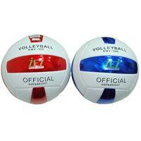Мяч волейбольный №4 (арт. KMV-506)