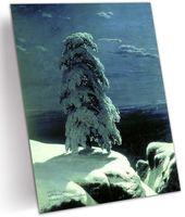 """Открытка """"Шишкин. На севере диком..."""" (арт. 0006)"""