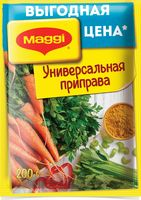 """Приправа универсальная """"Maggi"""" (200 г)"""