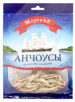 """Анчоусы сушено-соленые """"Морские"""" (60 г)"""