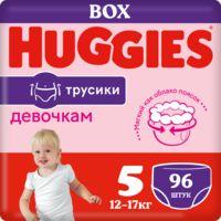 "Подгузники-трусики ""Huggies. Disney Box. Girl 5"" (13-17 кг; 96 шт.)"