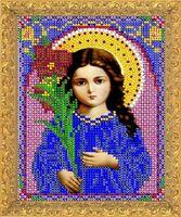 """Вышивка бисером """"Святая Богородица. Трилетствующая"""" (117х157 мм)"""