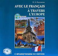 Avec le Francais a Travers l'Europe