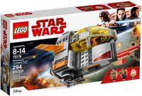 """LEGO Star Wars """"Транспортный корабль сопротивления"""""""
