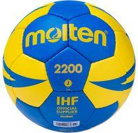 Мяч гандбольный Molten H1X2200-BY №2