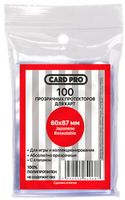"Протекторы ""Card-Pro. Japanese Resealable для CCG"" (60х87 мм; 100 шт.)"
