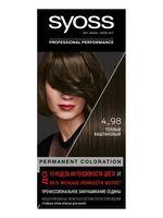 """Крем-краска для волос """"Syoss"""" тон: 4-98, теплый каштановый"""