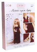"""Набор для шитья из ткани """"Кукла Лорен"""""""