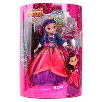 "Кукла ""Принцесса Варя"""