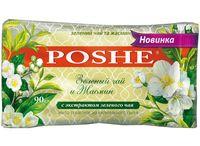 """Мыло """"Зеленый чай и жасмин"""" (90 г)"""