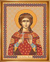 """Вышивка бисером """"Святая Великомученица Марина Антиохийская"""""""
