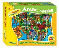 """Кубики """"Атлас мира"""" (20 шт.)"""