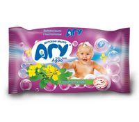 Мыло детское с чистотелом (75 г)