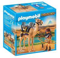 """Игровой набор """"Египетский воин с верблюдом"""""""