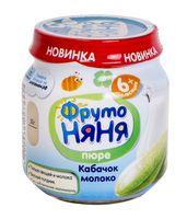 """Детское пюре ФрутоНяня """"Кабачок, молоко"""" (100 г)"""
