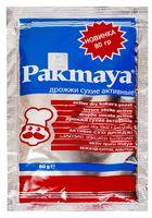 """Дрожжи хлебопекарные """"Pakmaya"""" (80 г)"""