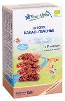 """Печенье детское """"Fleur Alpine Organic. Какао"""" (150 г)"""