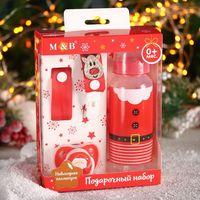 """Подарочный набор """"Дед Мороз"""" (бутылочка 250 мл, пустышка и держатель на ленте; арт. 4376542)"""
