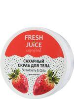 "Скраб для тела ""Strawberry and Chia"" (225 мл)"