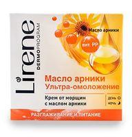 """Крем для лица """"Lirene. С маслом арники"""" (50 мл)"""