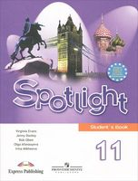 Spotlight 11. Student`s Book