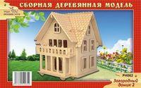 """Сборная деревянная модель """"Загородный домик 2"""""""