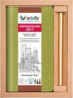 """Набор подарочный """"City"""" (8х16 см; зеленый)"""