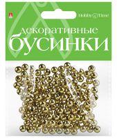 Набор бусин декоративных (6 мм; золотые)