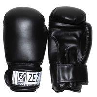 Перчатки боксёрские (4 унции; арт. 4-OZ-X)