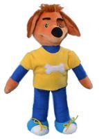 """Мягкая игрушка """"Пёсик Чак"""" (56 см)"""