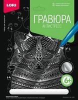 "Гравюра ""Шустрый енот"" (серебро)"