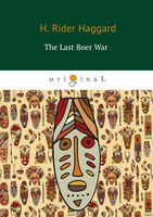 The Last Boer War (м)