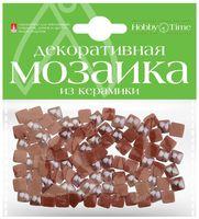 Мозаика декоративная из керамики №26 (8х8 мм; 100 шт.; коричневый)