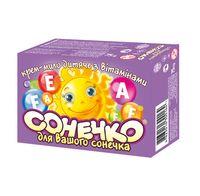 Мыло детское с витамином E, A, F (75 г)
