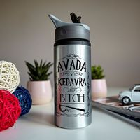 "Бутылка для воды ""Авада Кедавра"" (600 мл; металлик)"